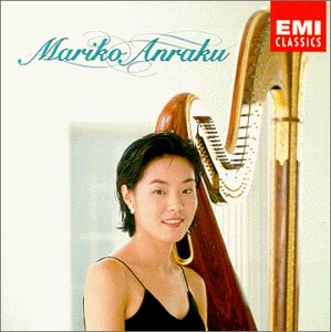 Mariko Anraku, harpist of New York Metropolitan Opera Orchestra.